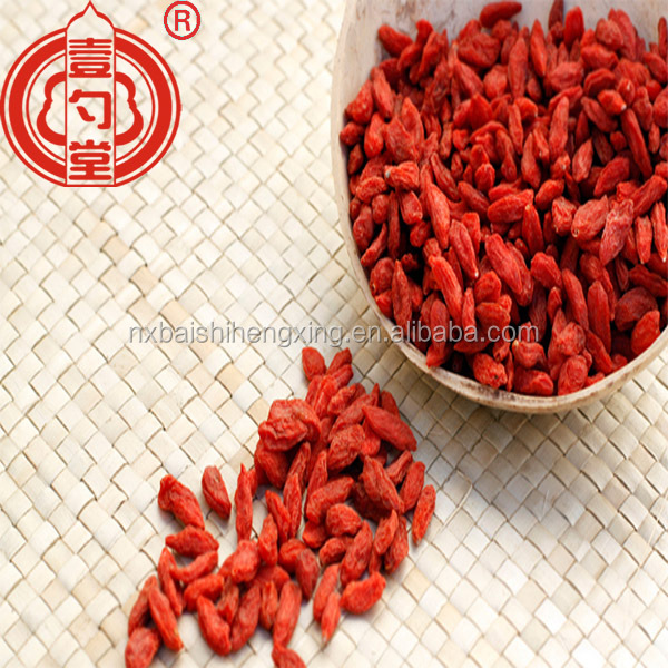 China certified organic goji berry dried <strong>fruit</strong> with sweet taste Kosher certificate