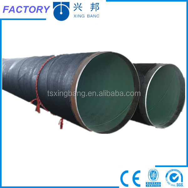 epoxy lined and coal tar epoxy coated buried underground steel pipeline for oil and ags