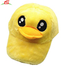 Kid Boy Girl Adult Baby Cute Plush Duck Baseball Cap