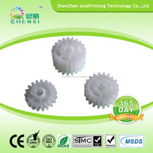 hot sell cheap price h p 2420 gear/printer parts printer plastic gear 2420 from printer accessories with certifications