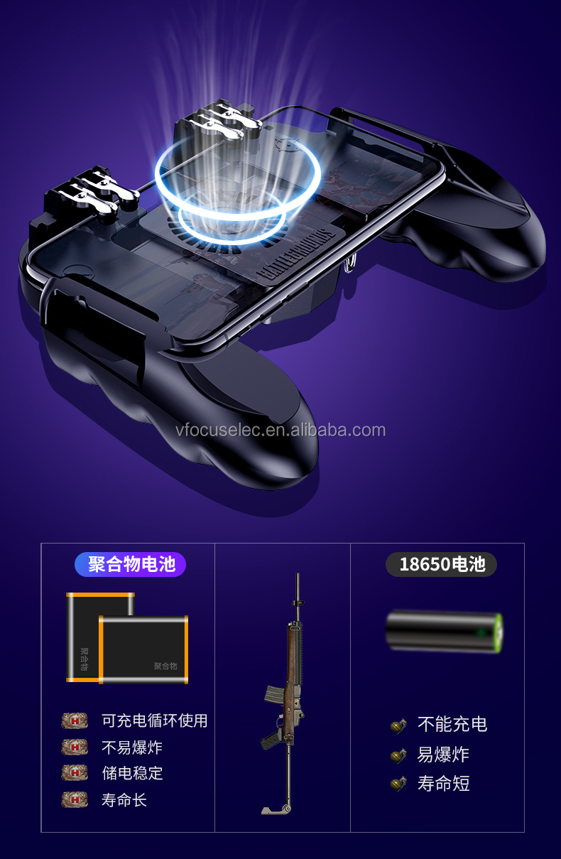 PUBG Mobile L2 R2 Handle Grip with Power Bank and Cooler Fan L2R2 Joystick Gaming Hand Controller H9 for mobile game