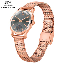 New Fashion Watch Mesh Belt Band Stainless Steel Watches Small Second Quartz Luxury Wristwatch