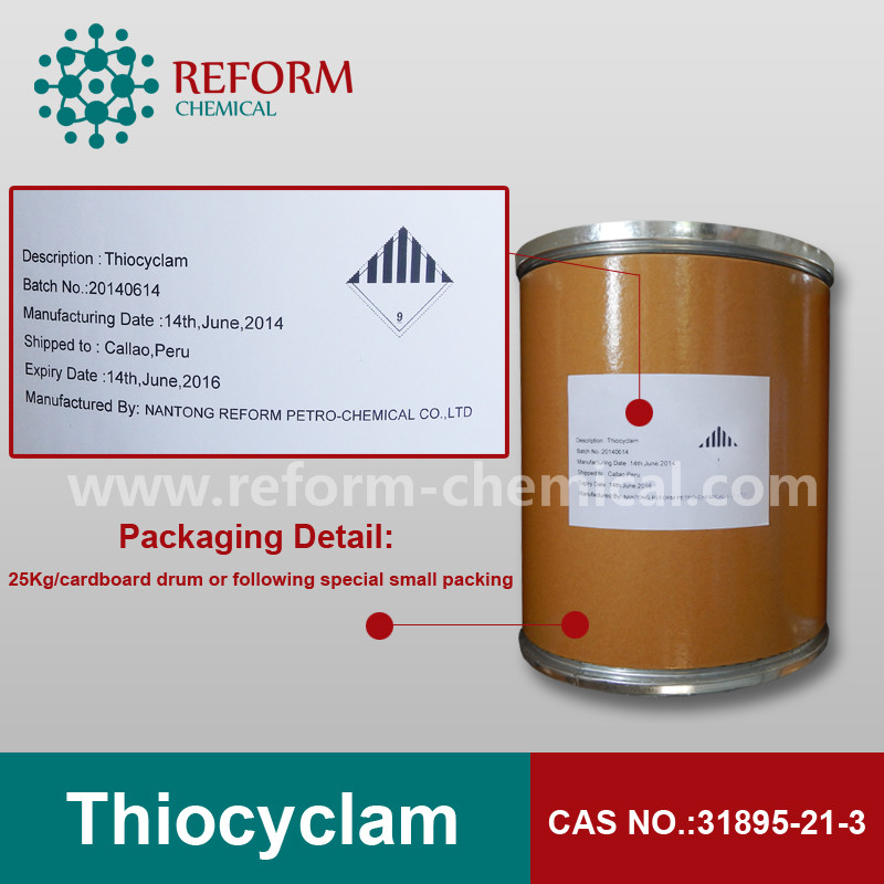 Insecticide 87.5%,90%TC Thiocyclam