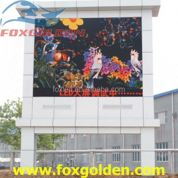 High resolution Full color Outdoor P8 china xxx images led curtain display