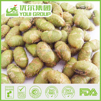 Wholesale Salted Roasted Edamame Healthy Green