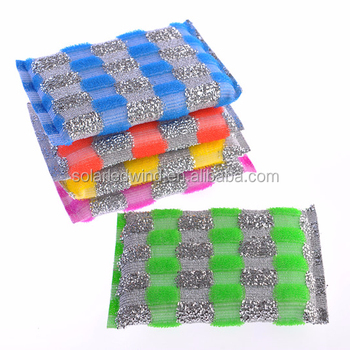 Kitchen sponge scourer; dish courer