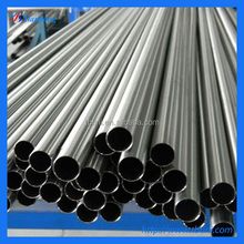 Factory Supply Low Price ASTM B338 Gr.1 Gr.2 Seamless Titanium Tube/pipe