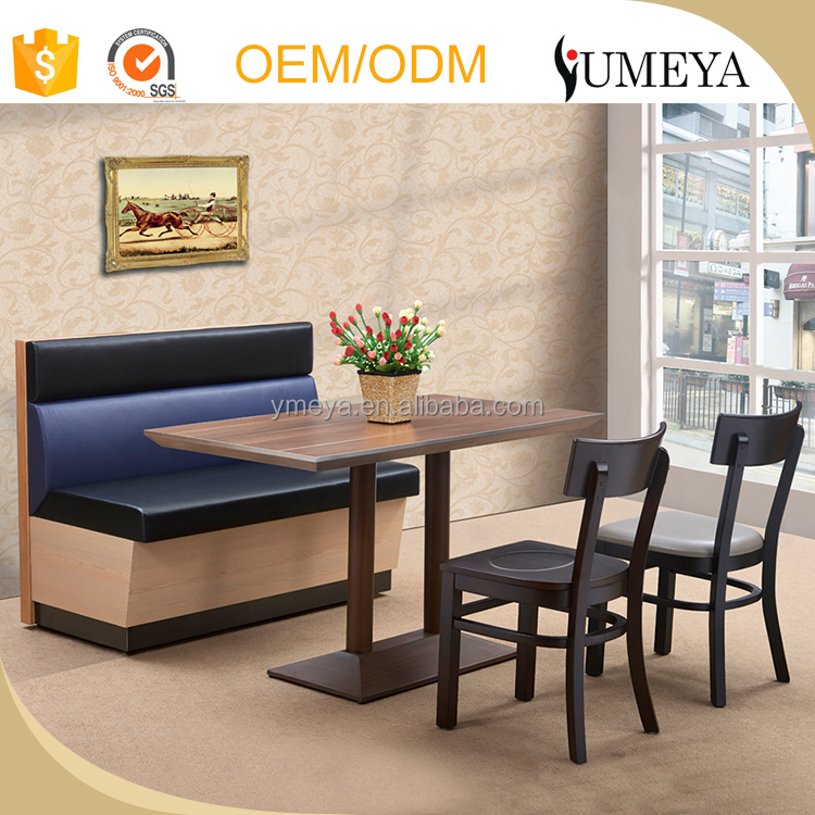 Commercial Furniture Comfortable Modern Leather Restaurant Sofa
