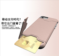 new design multifunctional credit card holder phone cases for iphone 7 7plus