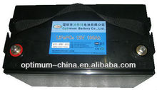 12V 100AH E-boat Li battery