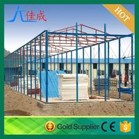 china factory prefabricated house low cost with great price