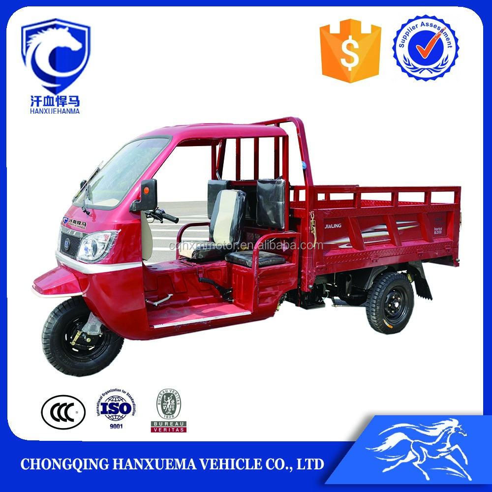 China new design semi-closed cabin three wheel motorcycle for adult