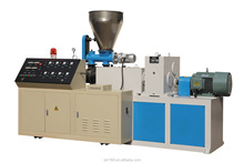 SJZ conical double screw extruder