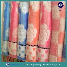 china super soft popular custome made velvet cotton jacquard bath towel