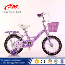 China Factory fixed gear bike for kids/made in china colorful kids bike for 3 5 years old/unique kids bike 12 Inch new model
