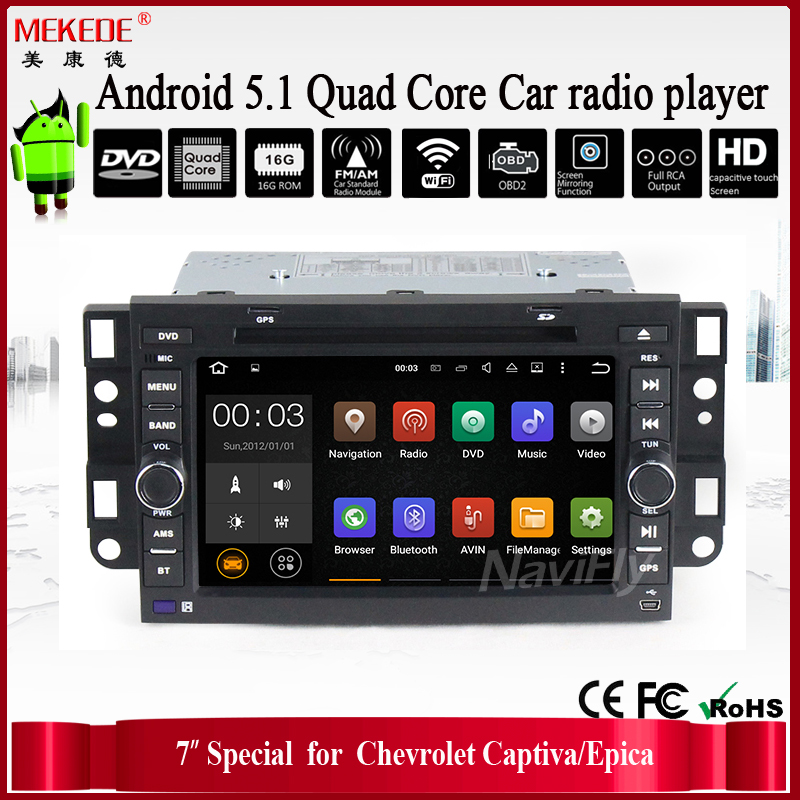 Stable quality android 5.1.1 quad core car stereo gps support rearview function for Chevrolet Capticv/Epica gps navigation