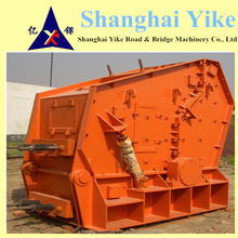 2017 New food grade efficient centrifugal impact crusher of China National Standard