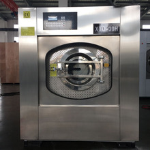 washer extractor/ Laundry Equipments For Laundromat