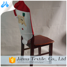 Non woven fabric XMAS custom seat cover elastic chiar cover