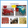 Direct factory corn threshing machine corn thresher machine