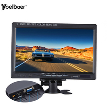 Cheap Factory Bulk Car TV Monitor 1080p 7 inch lcd monitor with hdmi