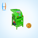 HONEST4992 Electrical Corn Seed Removing Machine