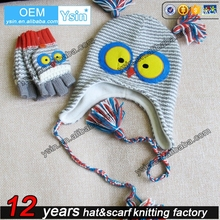 Top quality cute yarn knit owl beanie hat for sale