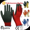 SRSAFETY 10 gauge polycotton liner coated latex on palm,crinkle finish, best selling latex gloves safety industrie