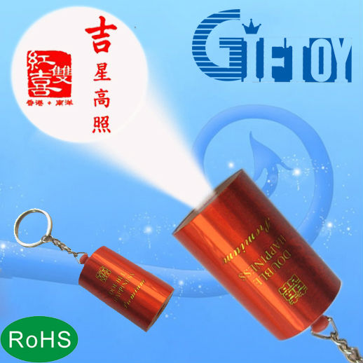 Good quality mini projector torch plastic led keychain for Good mini projector
