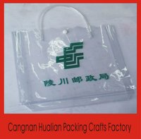 2014 factory customized promotional handled pvc bag (HL-110026)