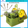 Full Automatic Rivet Cold Heading Machine