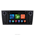 Winmark Quad Core Android 7.1.2 Car Radio GPS Player 7 Inch 1 Din PX3 2GB RAM For E90 2005-2012 WE7067