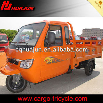 HUJU 250cc three wheel taxi / three wheel motorcycle with steering wheel / three wheel bike passenger for sale
