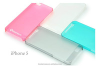 Hot sell pc case for iPhone 5,hard case for iphone 5