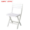 2017 New Wholesale Price Factory Customized Outdoor White Folding Chair With Backrest