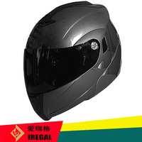 High-end motorcycle flip up ls2 helmets with sun visor