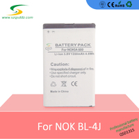 Shenzhen mobile phone accessories bl-4j for Nokia