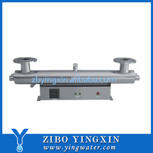 High quality ultraviolet uv sterilizer water price