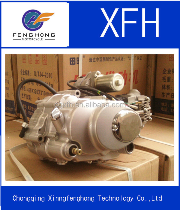 hot sale dirtbike automatic clutch feet start single cylinder ATV's 125cc engine