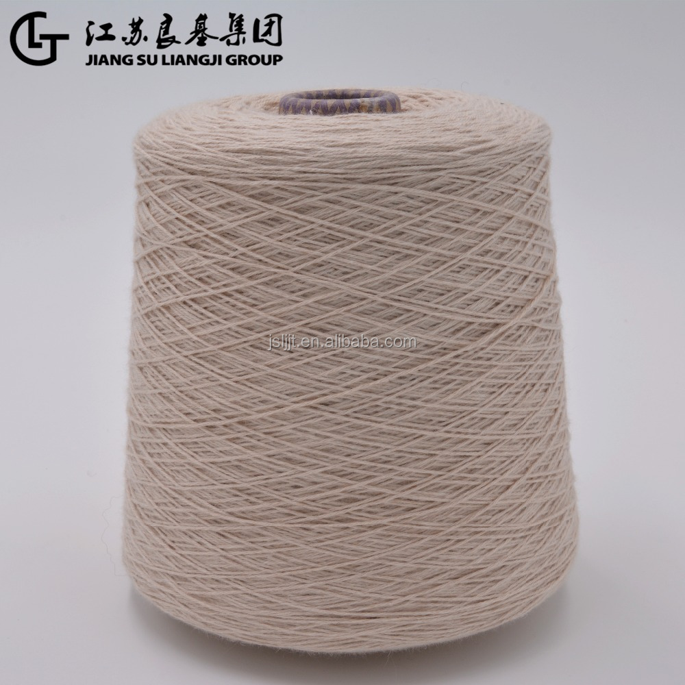 Cotton Blended Twisted Yarn for Knitting contains Angora