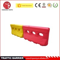 Popular Cheap Plastic Water filled Concrete Block Barriers