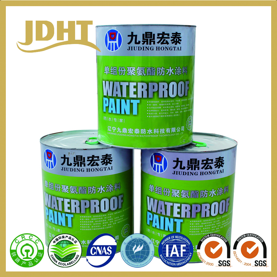 A004 JD-122 Polyurethane waterproofing spray paint materials