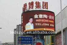 outdoor full color led display screen for advertising with Pitch 16mm
