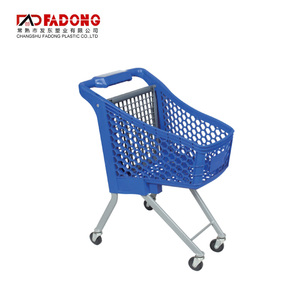 600X375X720mm shopping cart cute kids trolley for supermarket