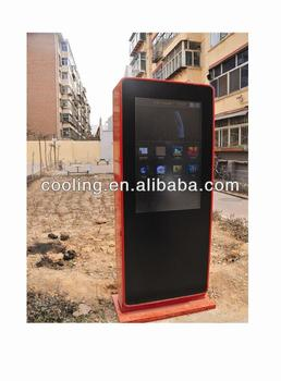 cooling lcd display