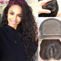 Glueless Virgin Brazilian Remy Silk Base 22 Inch Invisible Hairline Soft Curly Full Silk Top Cap Lace Wig For African American