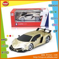 2015 New 1:20 Scale Toy RC Cars For Sale
