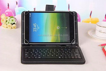 Colorful PU Leather Keyboard Case For 7inch Android Tablets PC