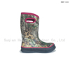 11 Youth Camouflage Hunting Boot