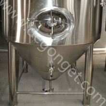 (Top quality)beer machine 1000l fermenter